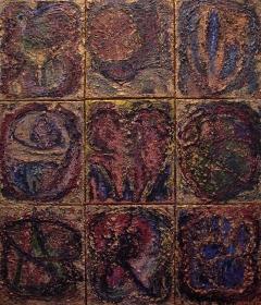 .Fragments 108 x 92